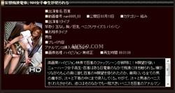 Newhalfclub – 妄想痴漢電車、NH女子●生が犯られる – nan0085_03