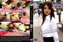 Momustyle Ayu 2 [DVD ISO]