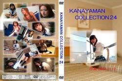 Kanayaman Collection 金山昇一藝能事務所犯罪全紀錄Vol.24
