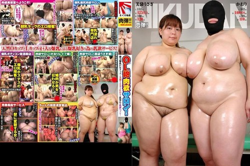 Minagi Usagi MAGURO 038 Woman Big Powerful Milk Milk