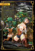 Erotic Fantasy Larvaturs Takaishi Fuu Haiboku no Machi Digital hentai monster beastiality