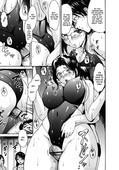 E-Musu Aki - Melty Body Ch.7 Thrilling School