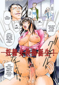 Don Shigeru - Meshuu - A Female Prisoner [English]